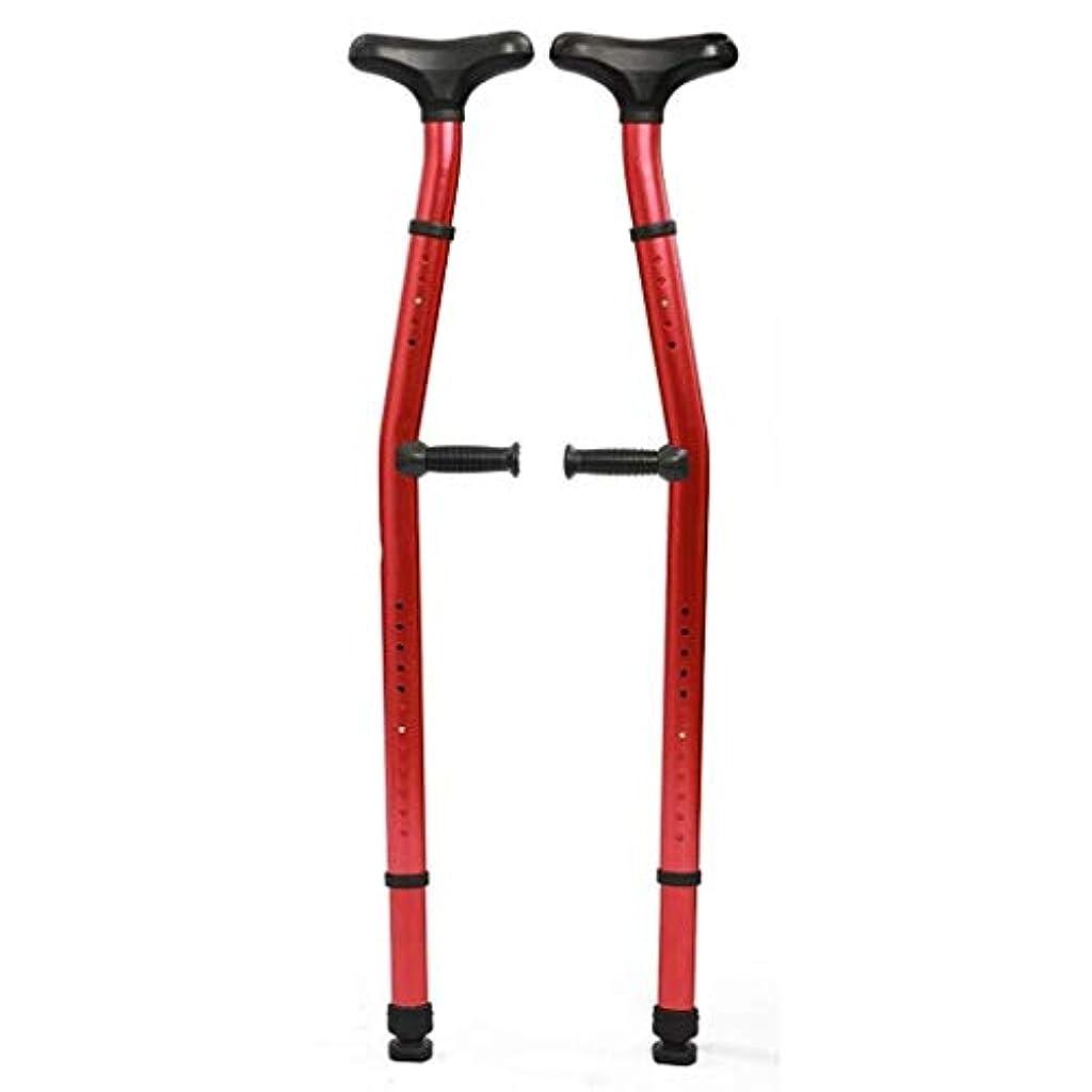 ベストスクラッチ柔らかさ老人/女性/男性の大人の医学のリハビリテーションの松葉杖に適したすべり止めの杖のアルミ合金の人間工学 (Color : 赤)