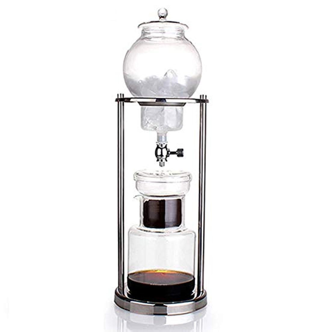 手首粘り強いハミングバード家庭の使用のためのアイスドリップコーヒーポット、ドリップタイプのアイス醸造冷たい醸造コーヒーアプライアンス、シルバーアイスドリップポット+マットブラック、安定した耐摩耗性