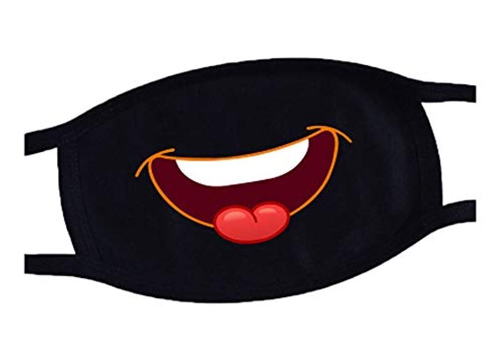 夜間スキャンごみブラック面白い口のマスク、かわいいユニセックスの顔の口のマスク、ティーンズ、F1