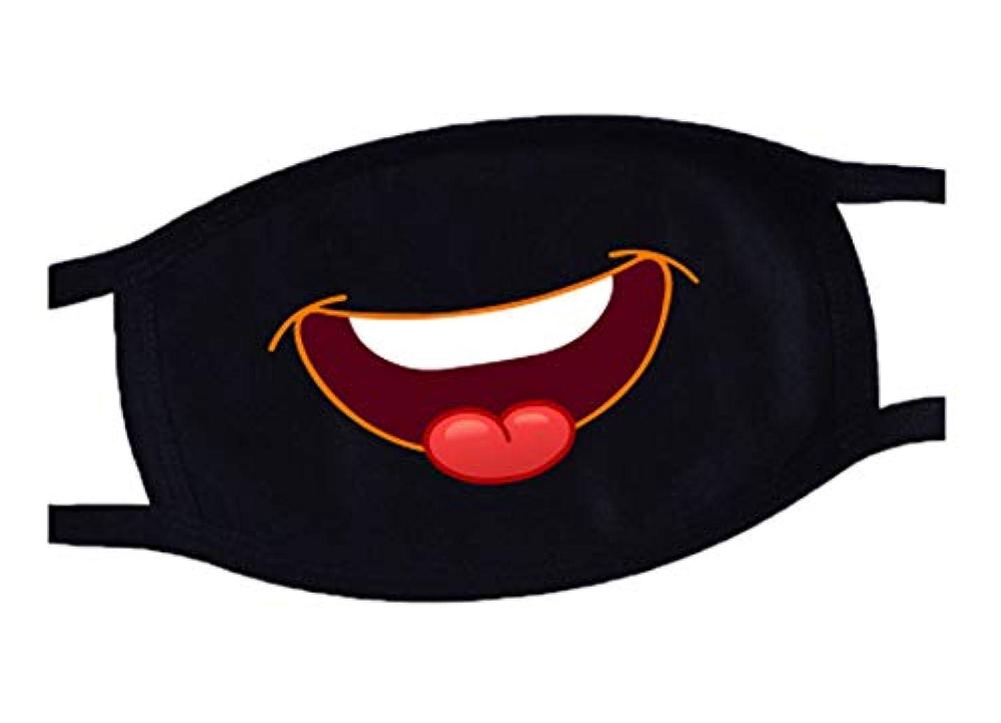干渉するケープ発見ブラック面白い口のマスク、かわいいユニセックスの顔の口のマスク、ティーンズ、F1