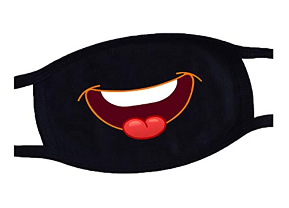 我慢する過剰居間ブラック面白い口のマスク、かわいいユニセックスの顔の口のマスク、ティーンズ、F1