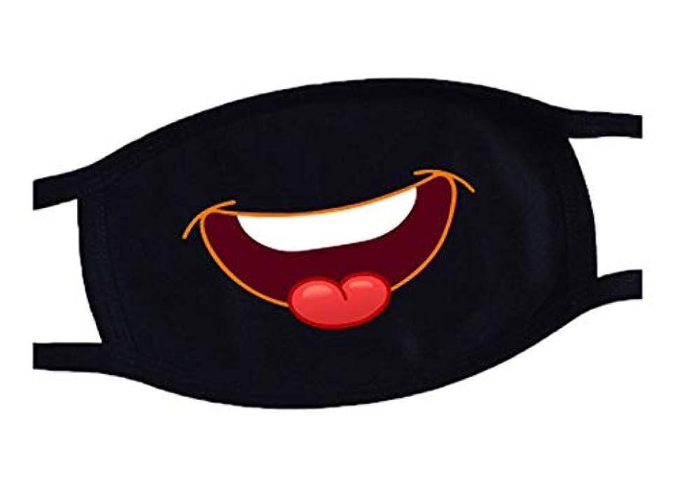 ブラック面白い口のマスク、かわいいユニセックスの顔の口のマスク、ティーンズ、F1