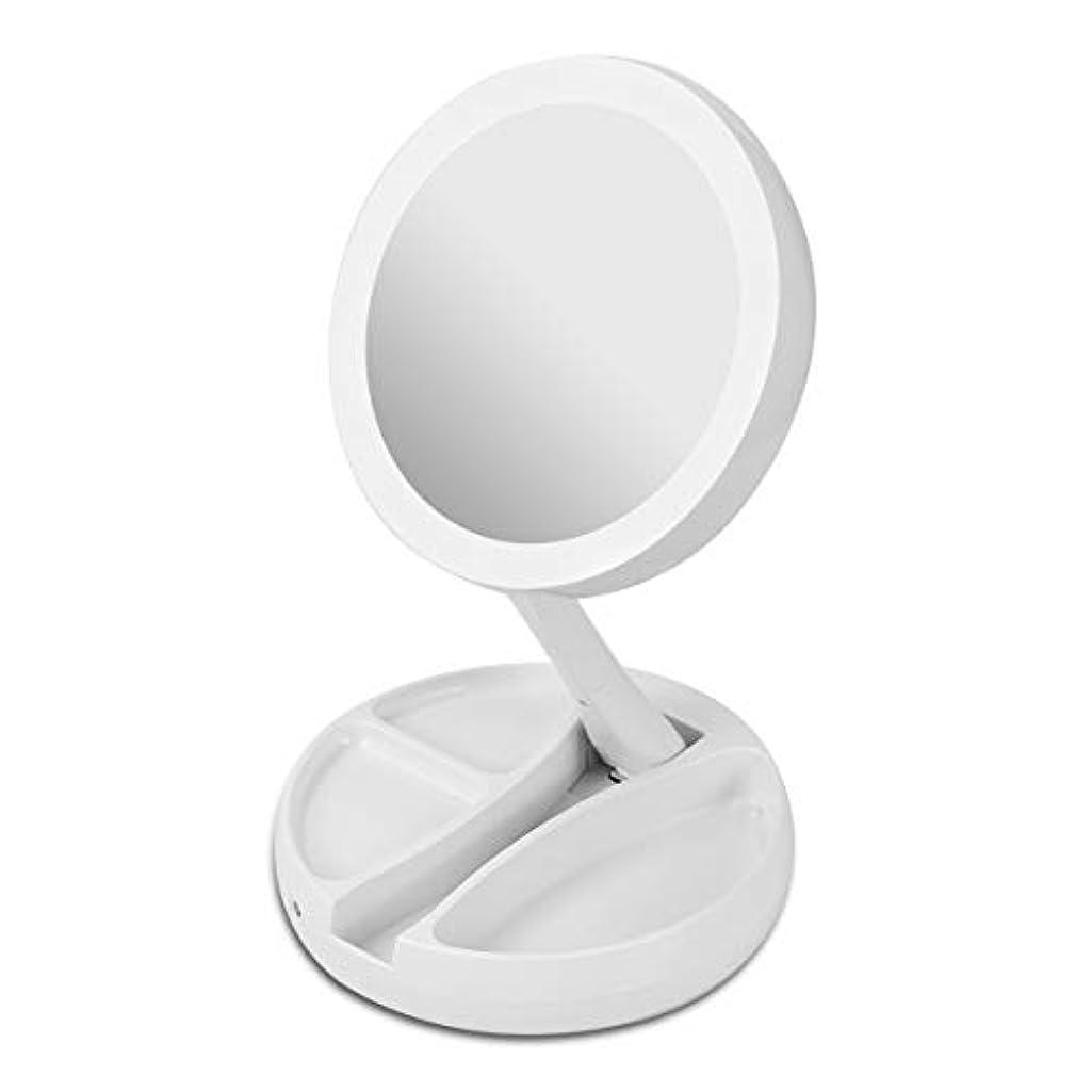 化粧鏡 卓上 拡大鏡 等倍と10倍拡大鏡 led ライト付き 折りたたみ式 化粧用鏡 両面鏡 360°回転 高さ調整可 USB/電池給電 収納便利 化粧ミラー 卓上鏡