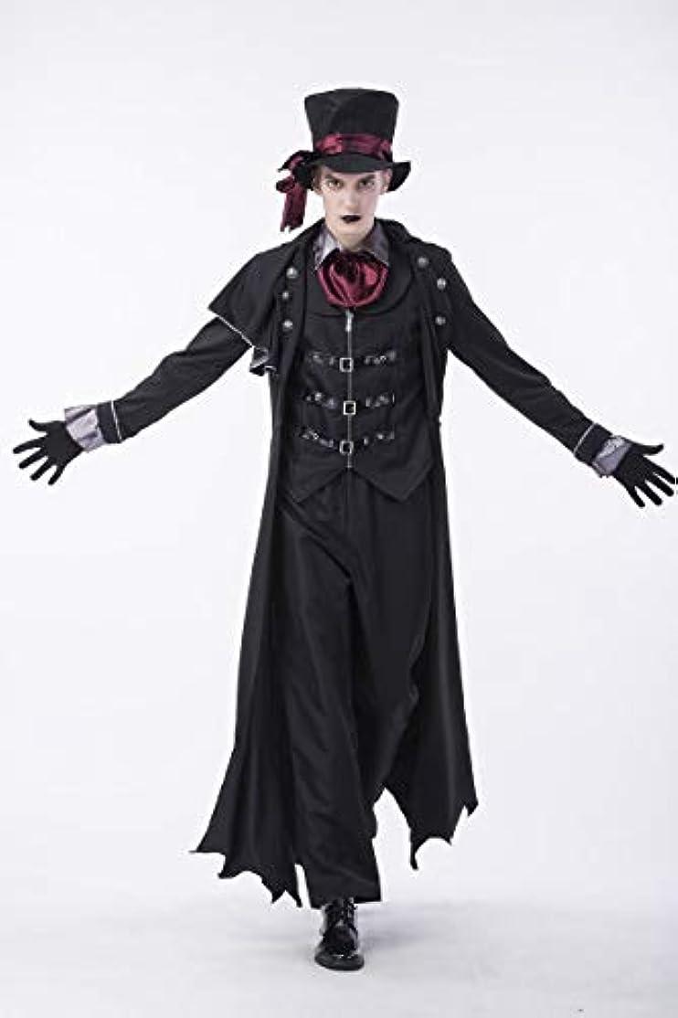 非常に怒っています申請者クロニクルKIRI ハロウィン 仮装 吸血鬼 大人用 ドラキュラ 衣装 コスプレ コスチューム 男性 メンズ XL