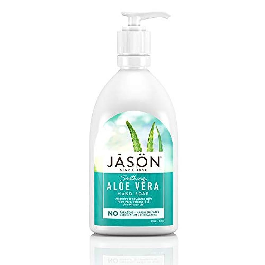 シーサイド叫び声作りますJason Pure Natural Hand Soap Soothing Aloe Vera - 16 fl oz by Jason Natural Products