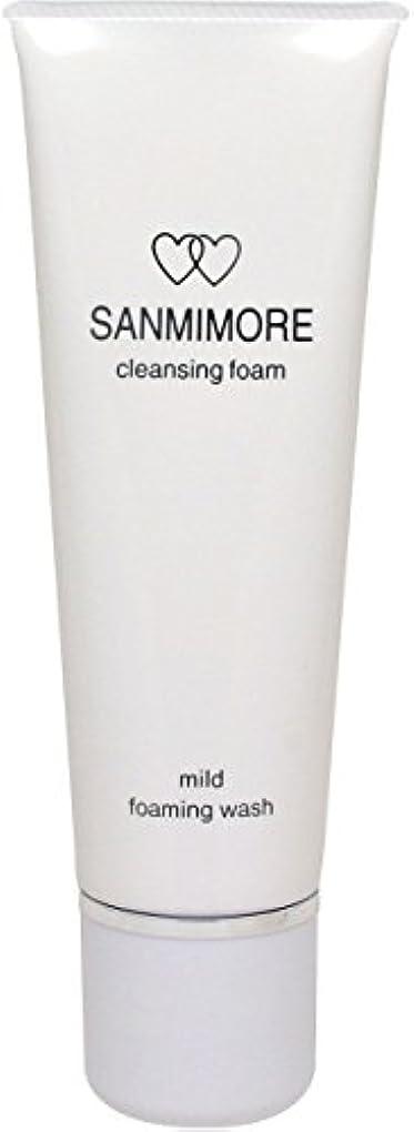 ドアミラークスクスあいさつSANMIMORE(サンミモレ化粧品) 洗顔フォーム