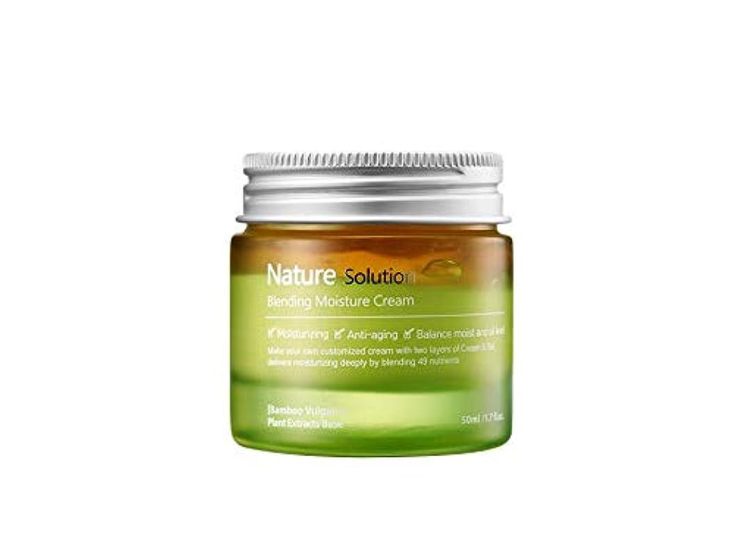 迅速知性平らな[THE PLANT BASE/ザプラントベース]Nature Solution Blending Moisture Cream/ネーチャーソルーションブレンディング モイスチャークリーム