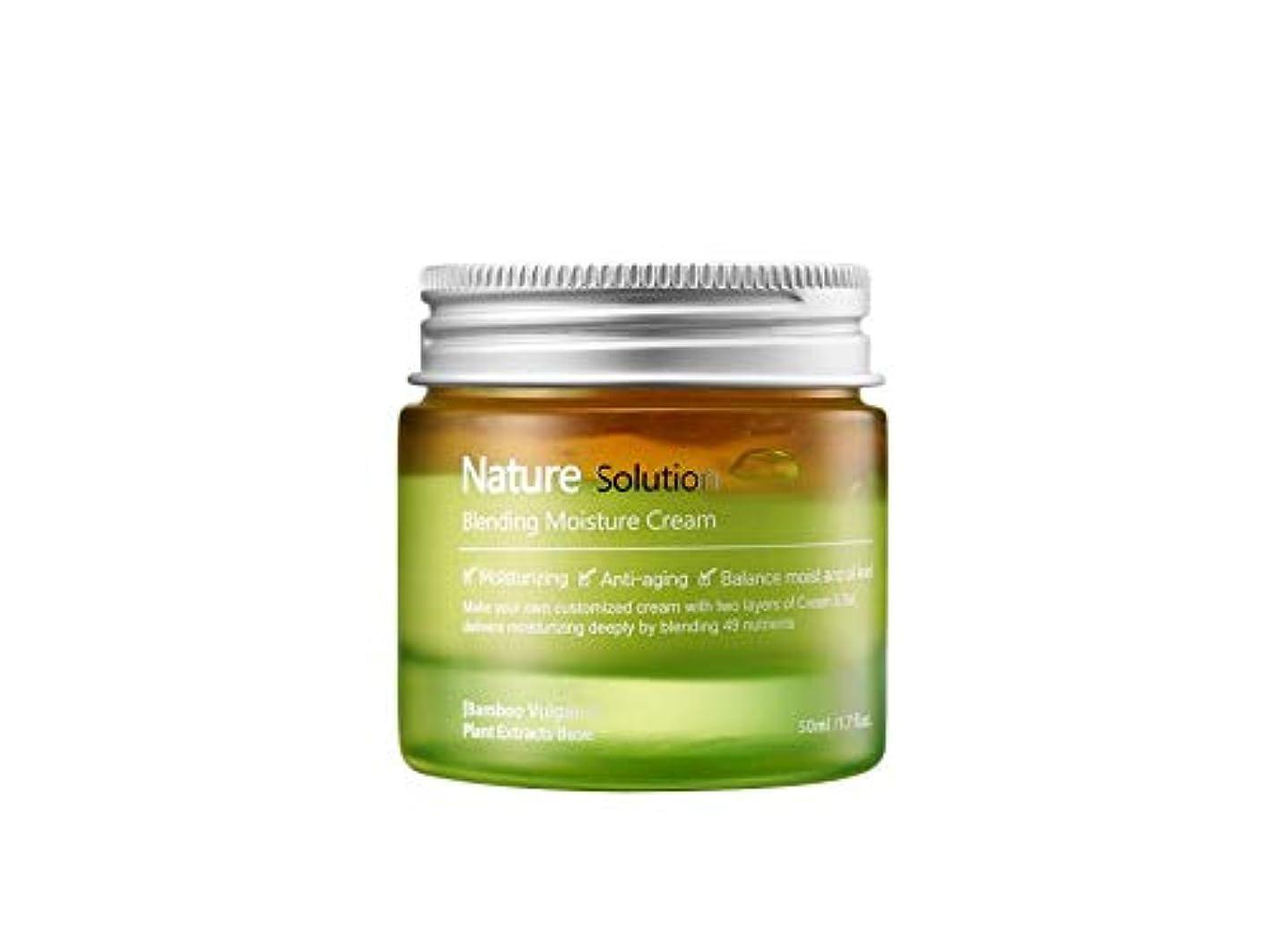ドット間に合わせ反論[THE PLANT BASE/ザプラントベース]Nature Solution Blending Moisture Cream/ネーチャーソルーションブレンディング モイスチャークリーム