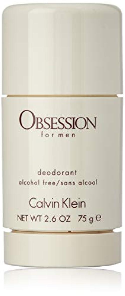 マガジンプレビューめったにCalvin Klein Obsession 75ml