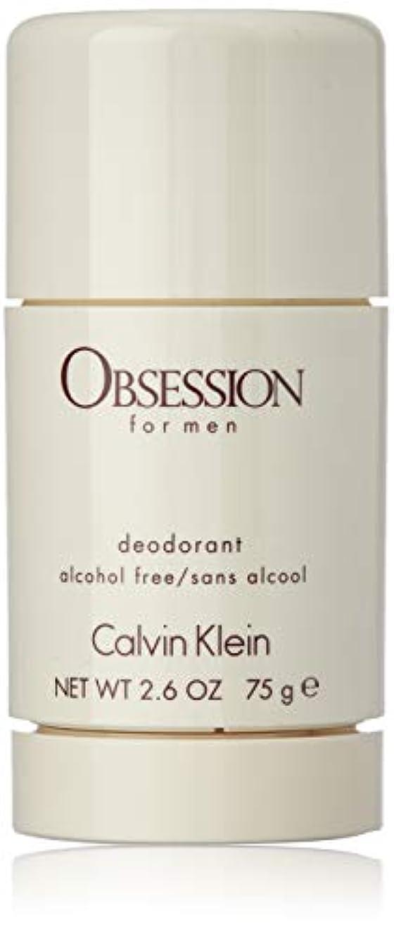 故障中降雨分散Calvin Klein Obsession 75ml