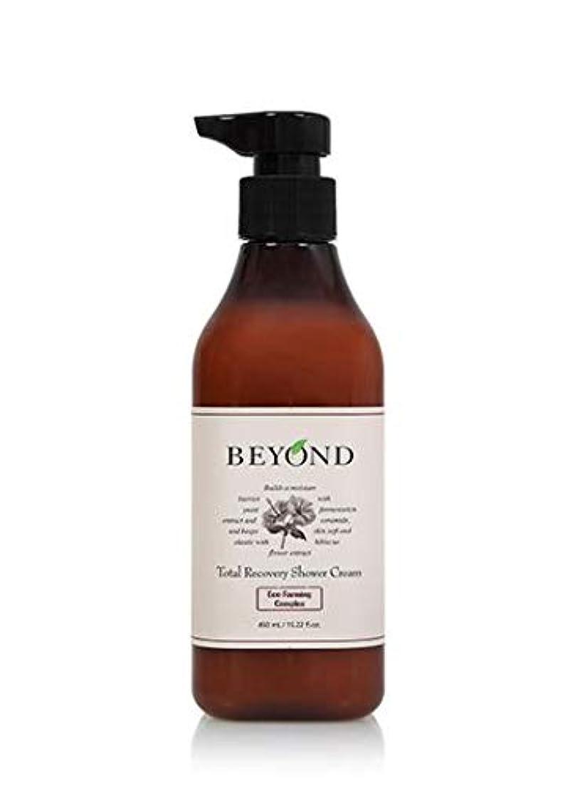 イタリック原告きつく[ビヨンド] BEYOND [トータル リカバリー シャワークリーム 450ml] Total Recovery Shower Cream 450ml [海外直送品]