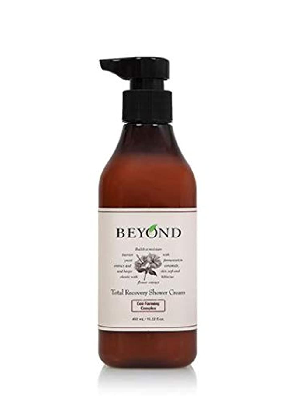 葡萄甲虫法律[ビヨンド] BEYOND [トータル リカバリー シャワークリーム 450ml] Total Recovery Shower Cream 450ml [海外直送品]