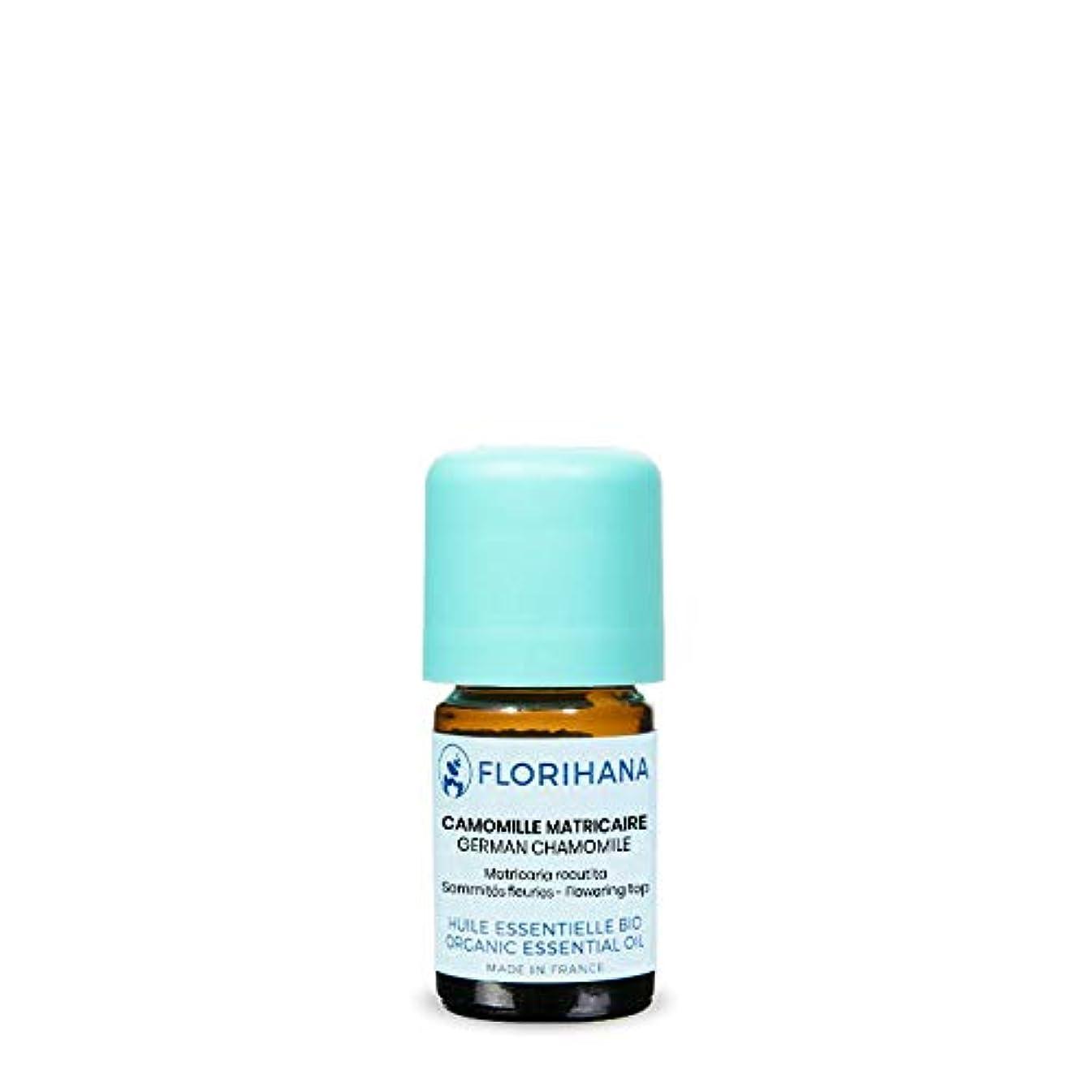 鎮痛剤反抗プレゼンオーガニック エッセンシャルオイル ジャーマンカモミール 5g(5.3ml)