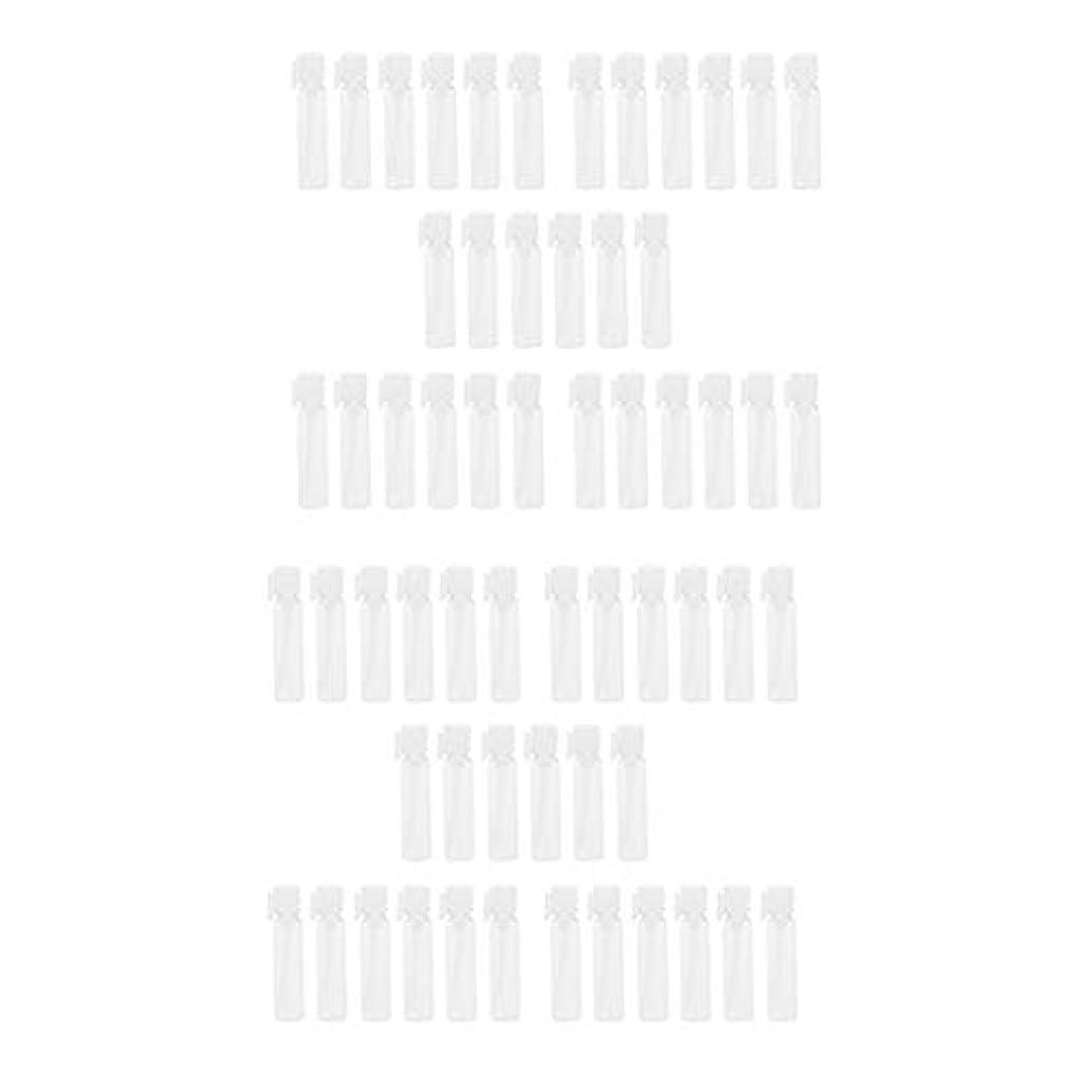 ビザ遠足エーカークリア 香水ボトル 空ボトル 香水瓶 ガラス瓶 詰め替え容器 1ml&2ml 約60個