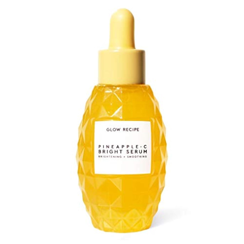 群衆学んだ公Glow Recipe Pineapple-C Brightening Serum 1 Fl. Oz/ 30ml グロウレシピ パイナップル シー ブライト二ング セラム
