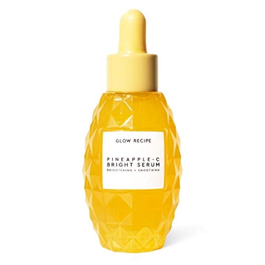 ソケットケーブルいっぱいGlow Recipe Pineapple-C Brightening Serum 1 Fl. Oz/ 30ml グロウレシピ パイナップル シー ブライト二ング セラム