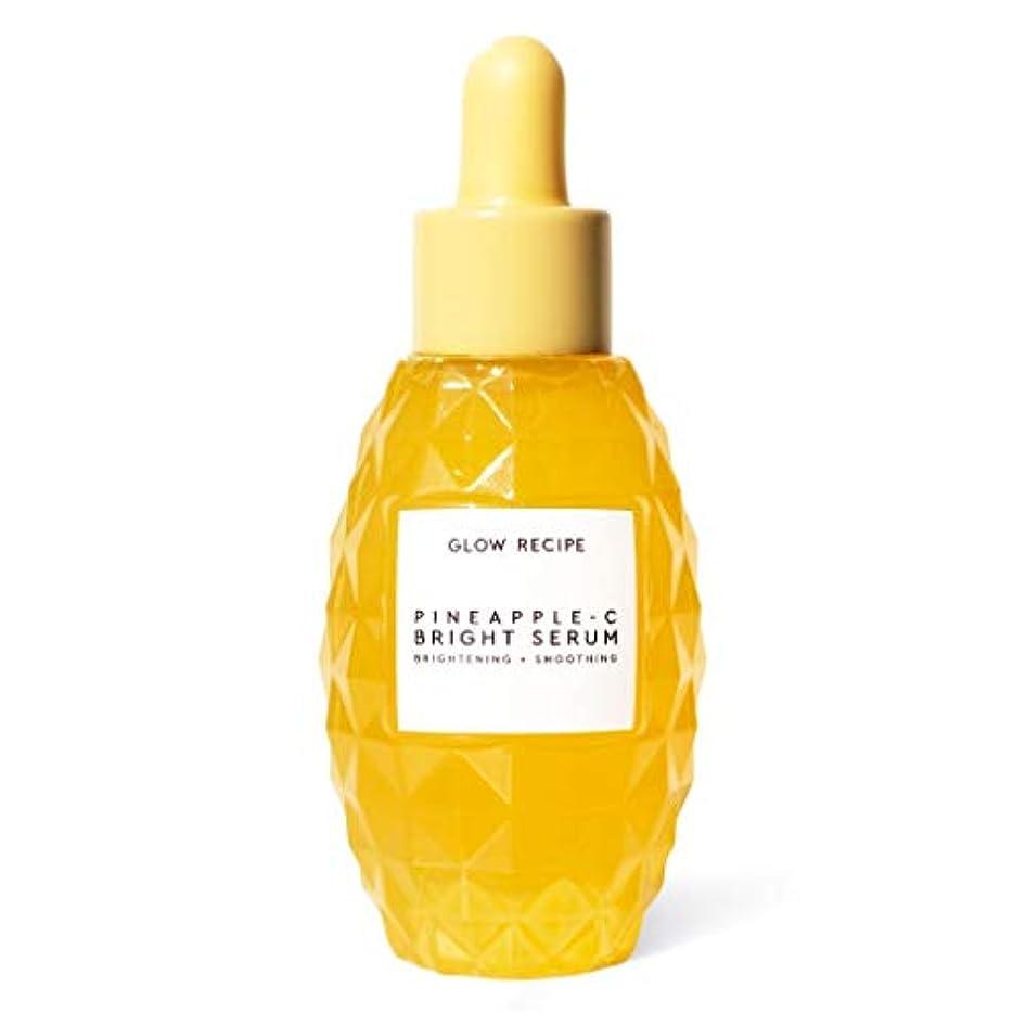 浅い慎重に寺院Glow Recipe Pineapple-C Brightening Serum 1 Fl. Oz/ 30ml グロウレシピ パイナップル シー ブライト二ング セラム