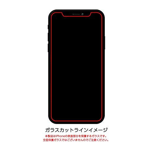 『[BEGALO] iPhone X/Xs 用 ガラスフィルム 0.33mm 硬度9H 日本製素材 飛散防止 指紋防止 高感度タッチ 3Dtouch対応 気泡ゼロ 自己吸着 高透過率 2.5D ラウンドエッジ加工 (iPhoneX/Xs,5.8インチ)』の1枚目の画像