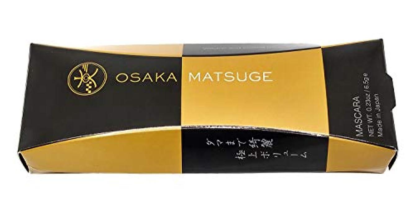 測る言及する求人大阪まつげ ブラック 7g