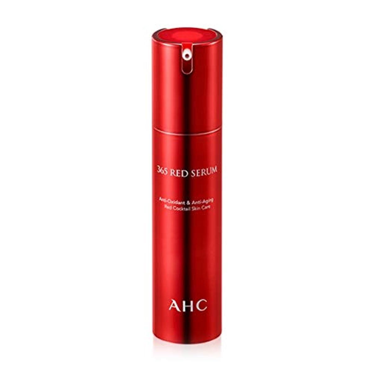 クリープゲインセイ前にAHC 365 Red Serum AHC 365 レッド セラム 50ml [並行輸入品]