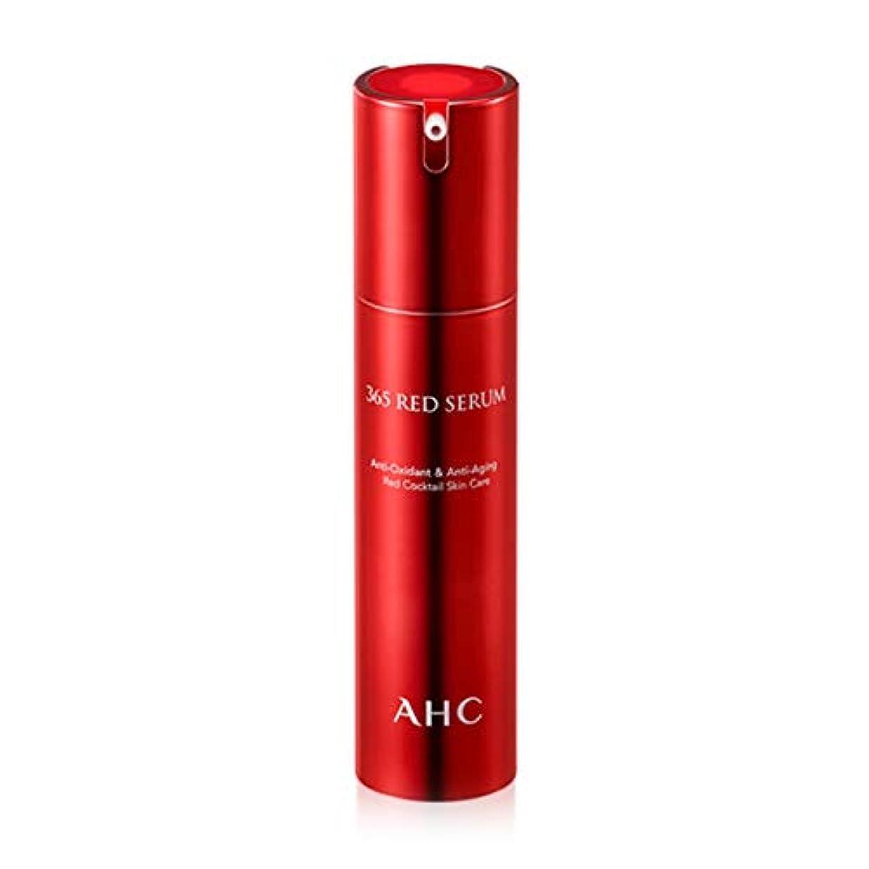 破滅的な粘り強いルームAHC 365 Red Serum AHC 365 レッド セラム 50ml [並行輸入品]