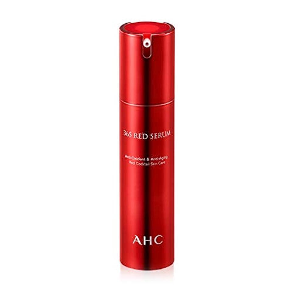 いたずら毎月試みAHC 365 Red Serum AHC 365 レッド セラム 50ml [並行輸入品]