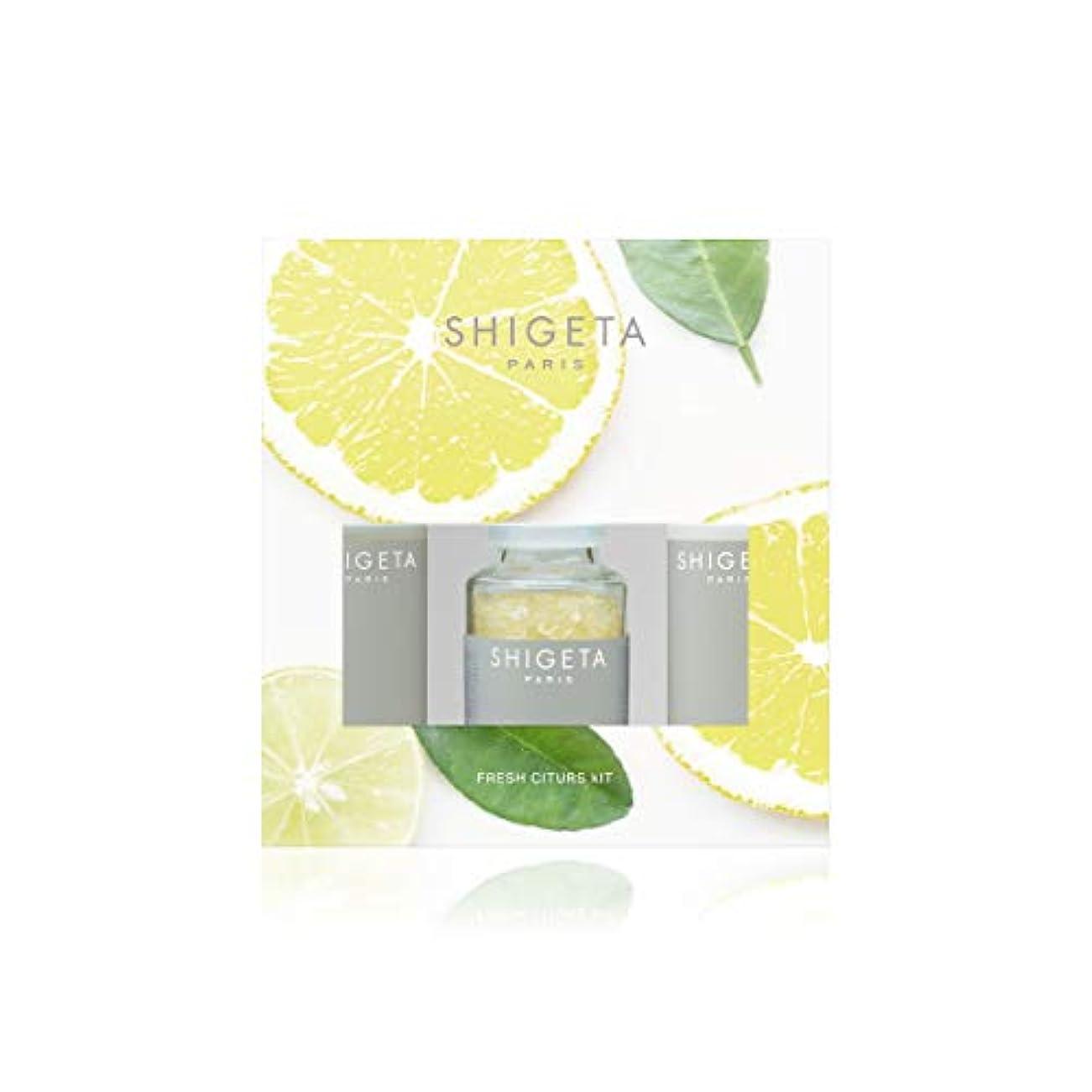 メロディアス聴くビスケットSHIGETA(シゲタ) Fresh Citrus Kit