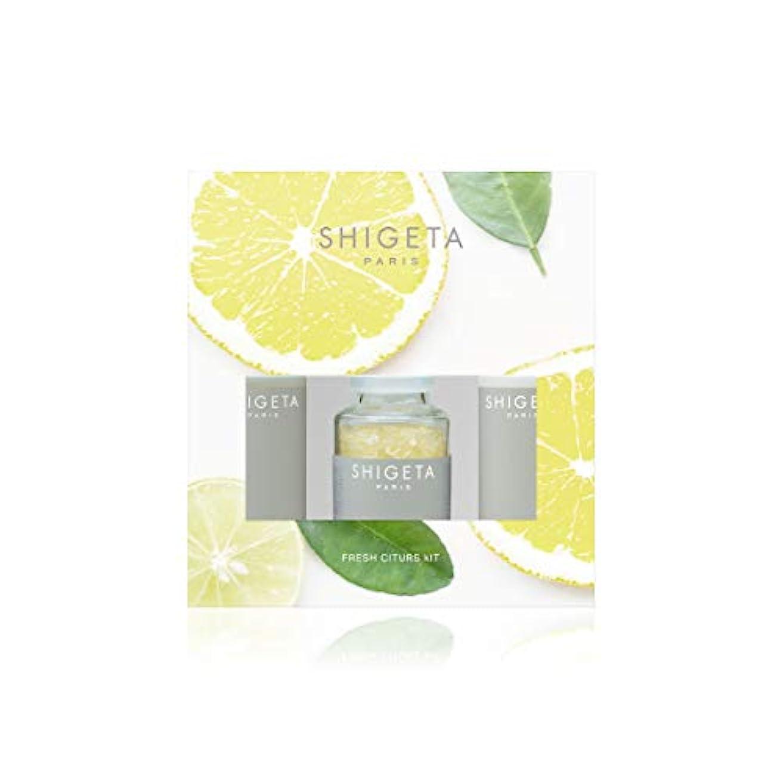 申し込むバランス実用的SHIGETA(シゲタ) Fresh Citrus Kit