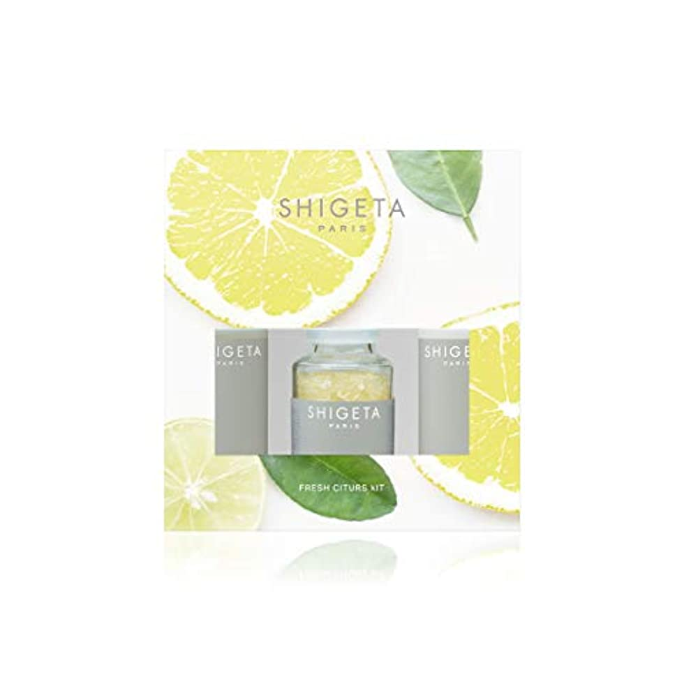 傷跡導体脆いSHIGETA(シゲタ) Fresh Citrus Kit