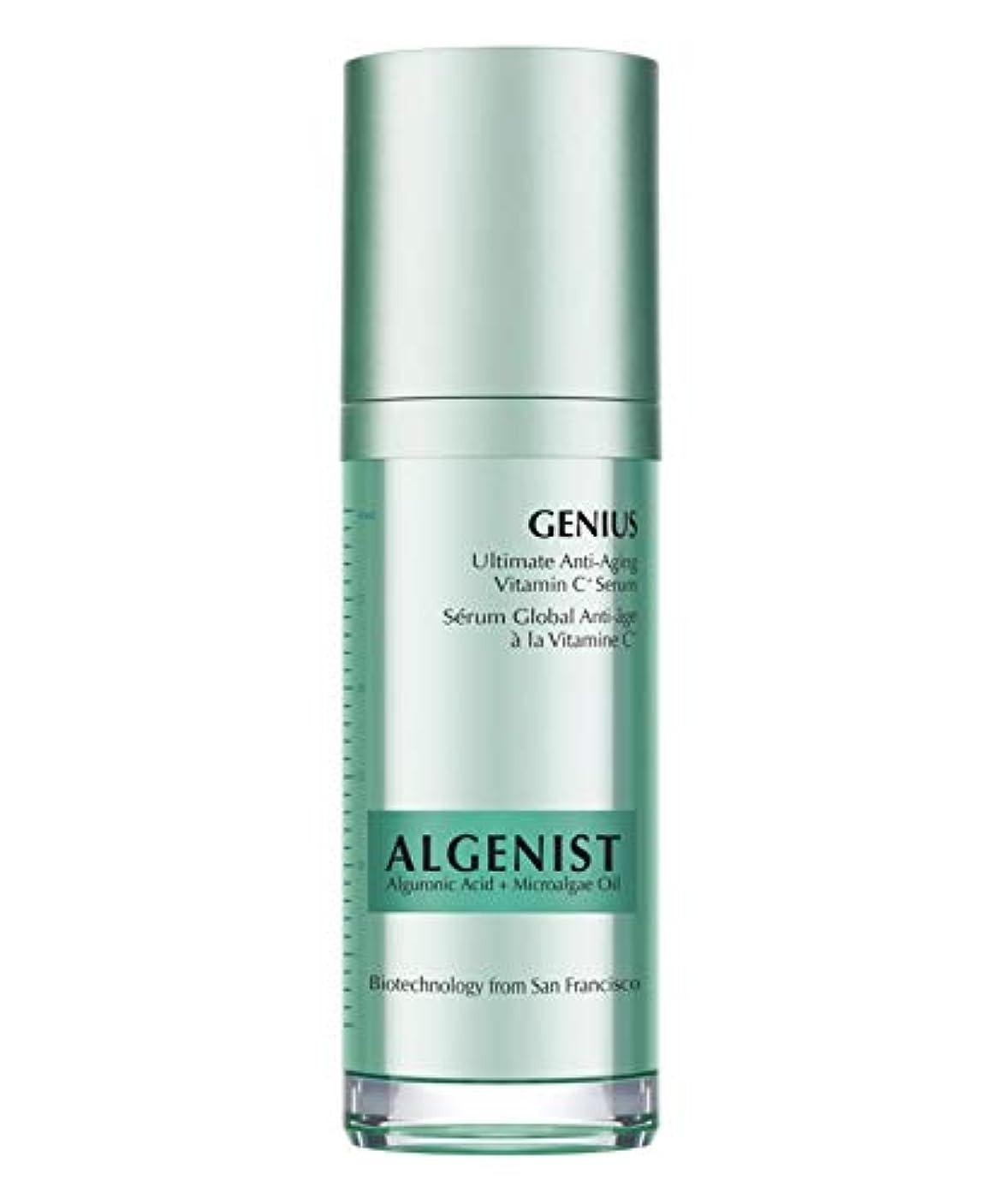 好奇心盛ヒット以下Algenist Genius Ultimate Anti-Aging Vitamin C Serum 30ml