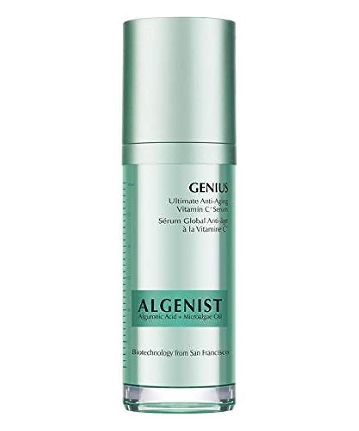 同封するしてはいけない噂Algenist Genius Ultimate Anti-Aging Vitamin C Serum 30ml
