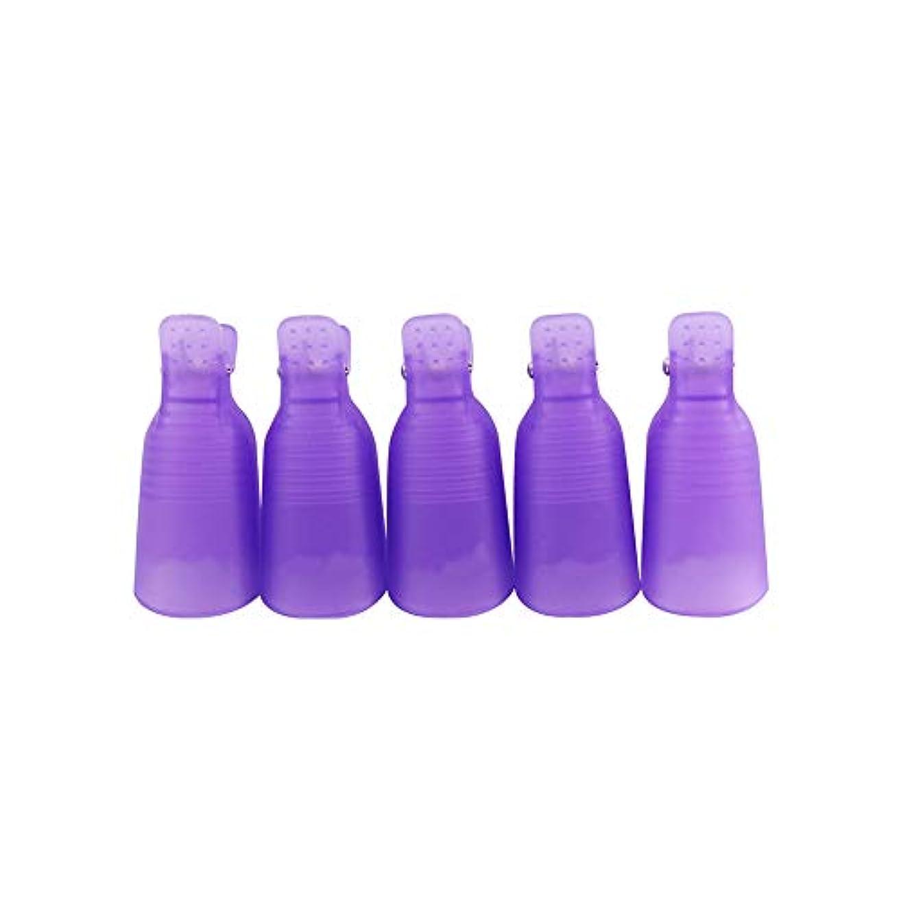 可動式ラブで出来ている5マニキュアUV接着パッドは、キャップリムーバーツールネイルネイルポリッシュリムーバー再利用可能なシリコーンはラップまたはオフに浸した家庭用のサロン(紫)