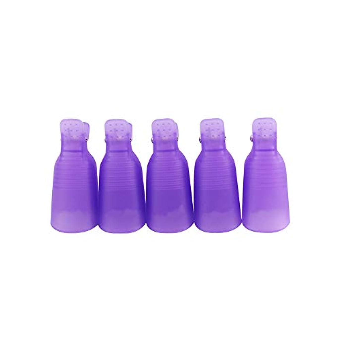 代名詞おもしろい退却5マニキュアUV接着パッドは、キャップリムーバーツールネイルネイルポリッシュリムーバー再利用可能なシリコーンはラップまたはオフに浸した家庭用のサロン(紫)