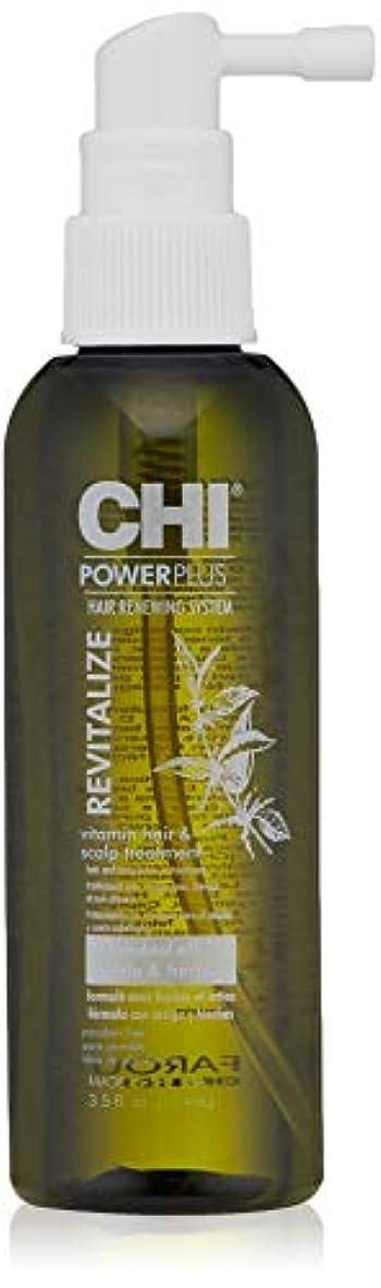 かすれた解任機械Power Plus Revitalize Vitamin Hair and Scalp Treatment