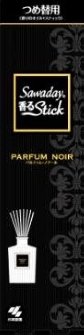 ふさわしい安価な遡るサワデー香るStick つめ替用 パルファムノアール × 5個セット