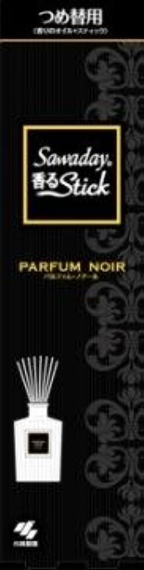 迫害活性化菊サワデー香るStick つめ替用 パルファムノアール × 10個セット