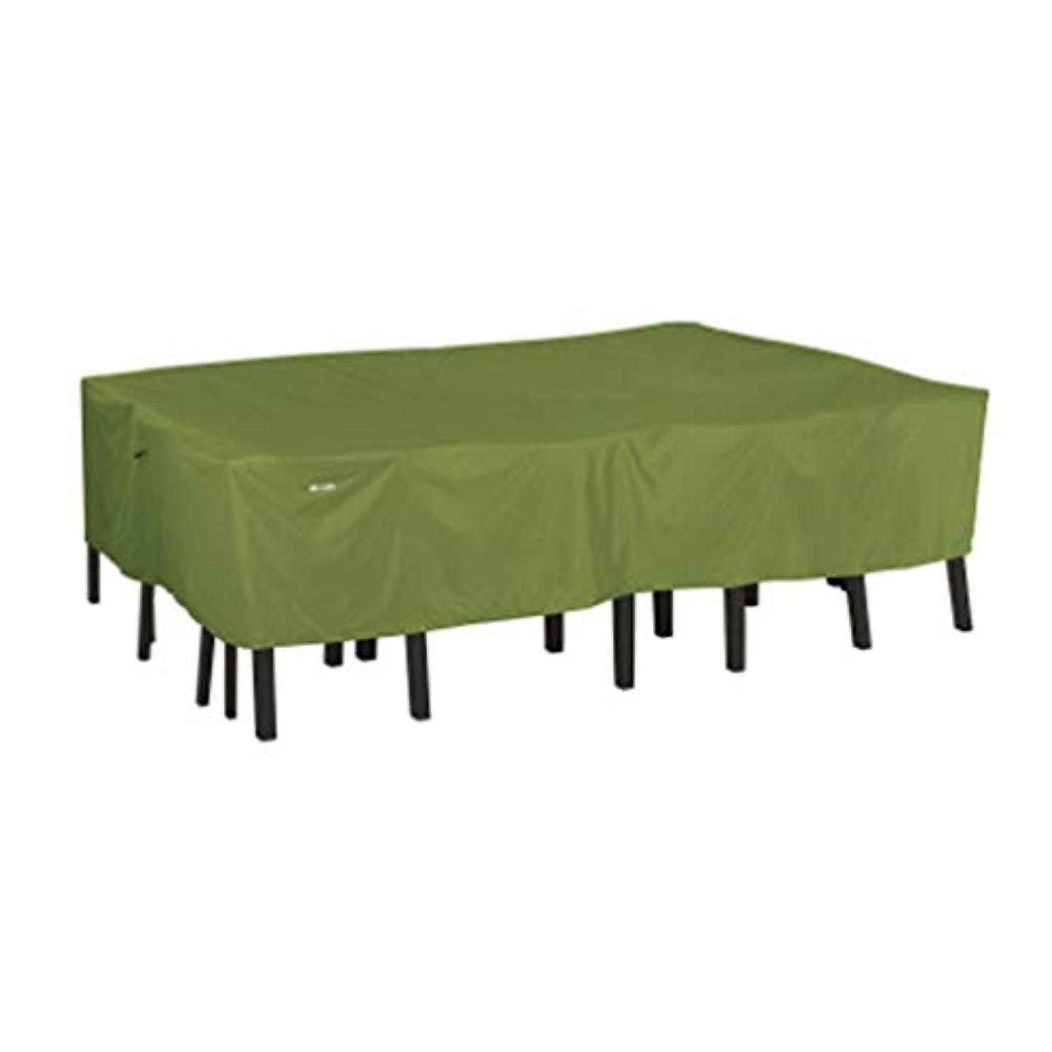 飼い慣らすウェーハ影響力のあるZEMIN 家具 カバー 庭園 ターポリンタープ テーブルと椅子 屋外 保護 防塵の 防水 シェード オックスフォード布、 カスタマイズ可能、 2サイズ (色 : Green, サイズ さいず : 224x147x58cm)