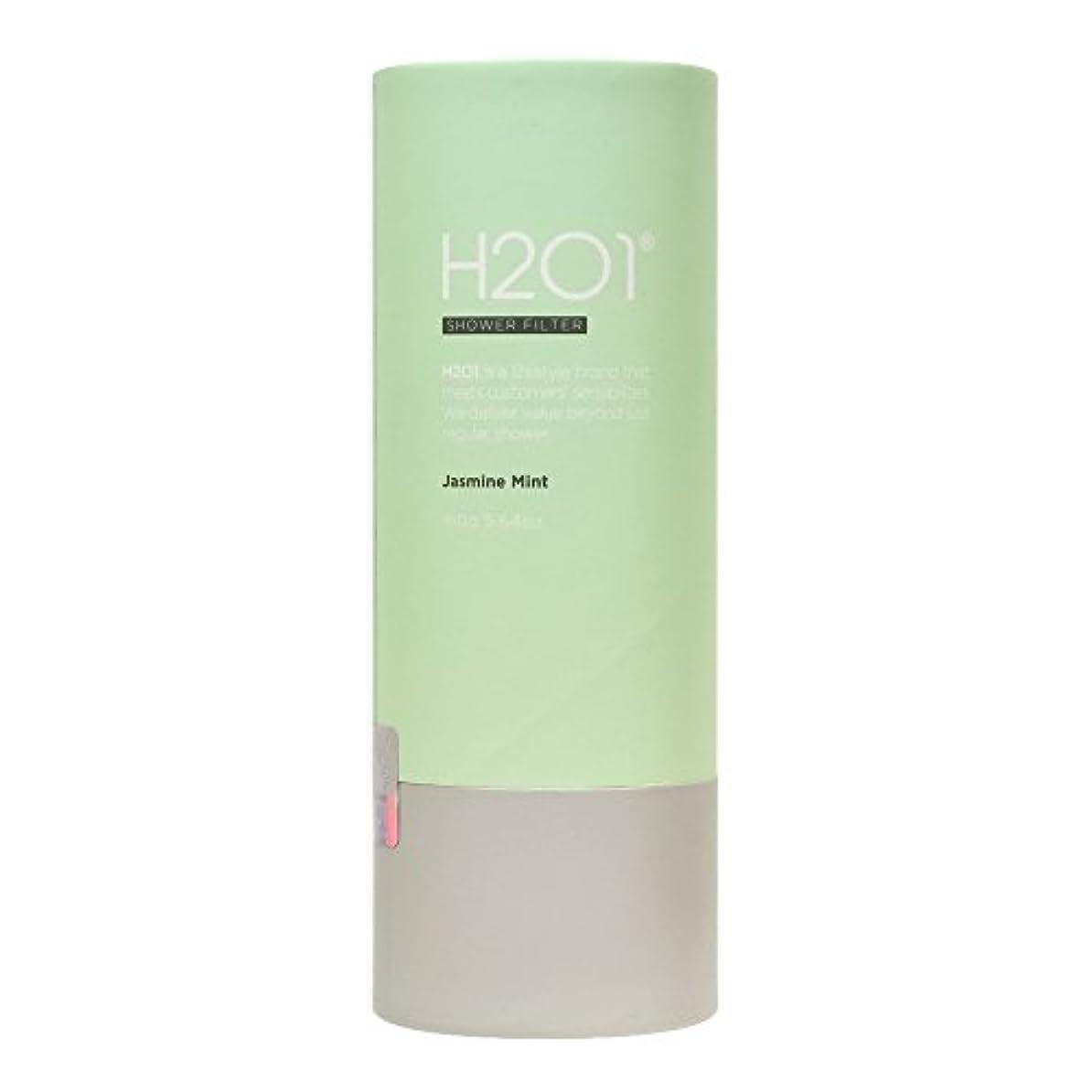 H2O1 (エイチツーオーワン) シャワーフィルター ジャスミンミント