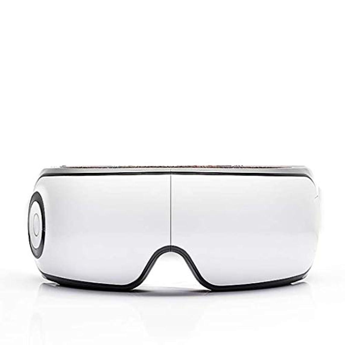 損失旅行者ファンシーアイマッサージャー、電動ポータブル指圧音楽マッサージアイマスク、熱振動マッサージ、アイバッグダークサークルの改善、頭痛圧の緩和、アイのリラックス