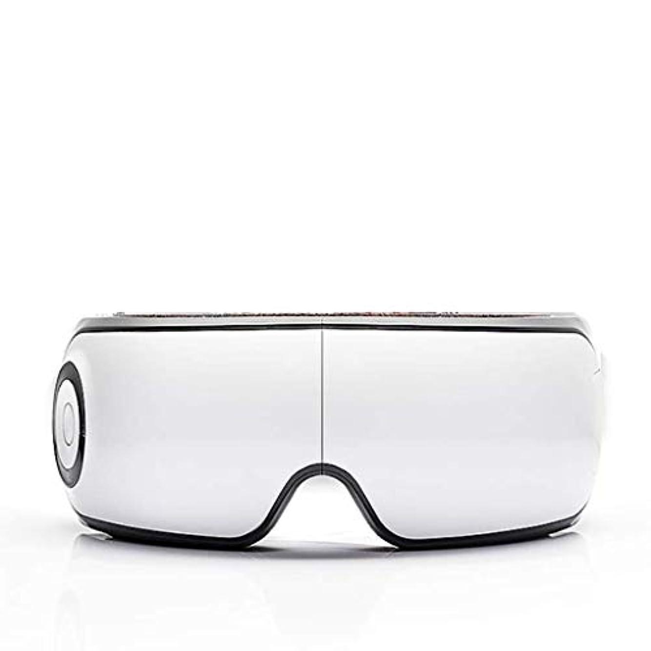 レトルト確認する松アイマッサージャー、電動ポータブル指圧音楽マッサージアイマスク、熱振動マッサージ、アイバッグダークサークルの改善、頭痛圧の緩和、アイのリラックス