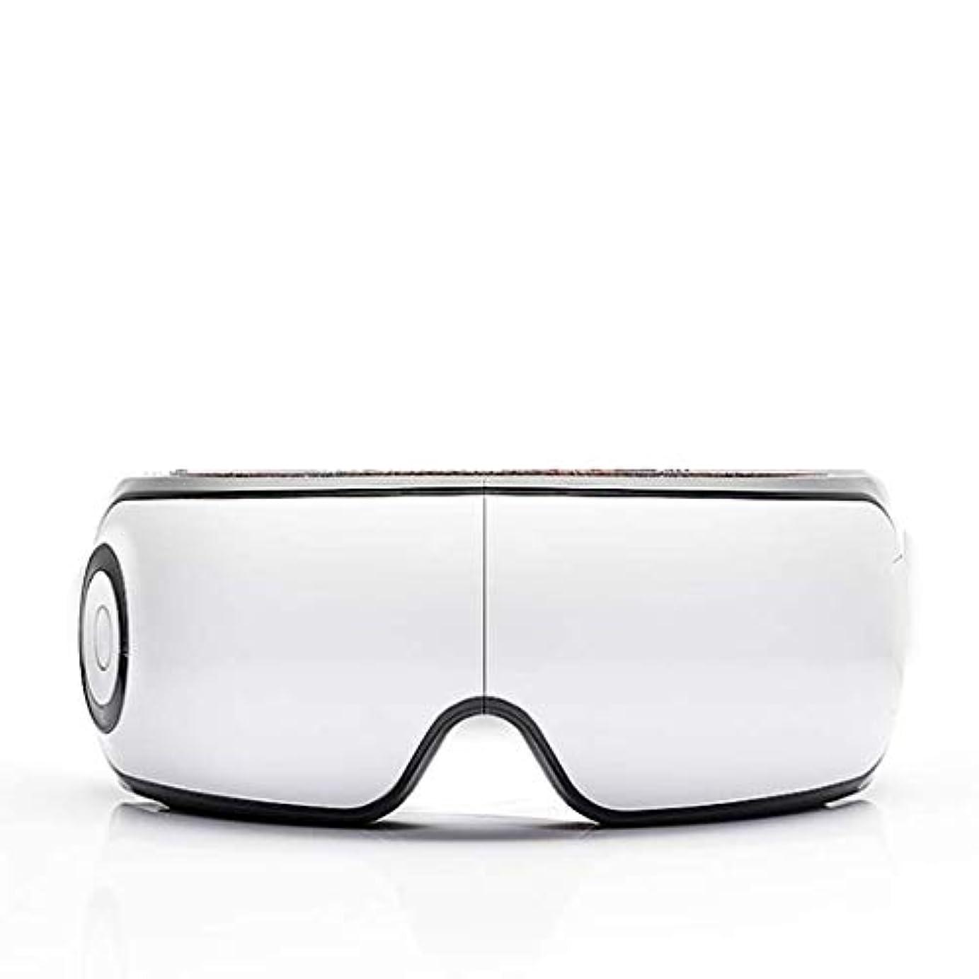 付き添い人ラップトップ量でアイマッサージャー、電動ポータブル指圧音楽マッサージアイマスク、熱振動マッサージ、アイバッグダークサークルの改善、頭痛圧の緩和、アイのリラックス