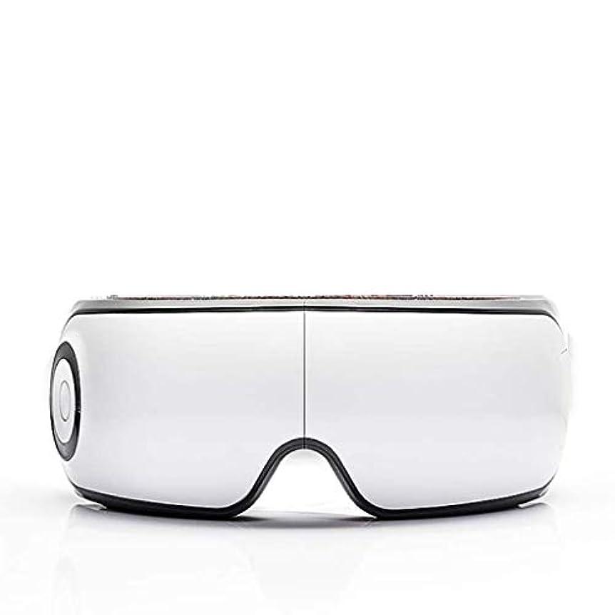 アイマッサージャー、電動ポータブル指圧音楽マッサージアイマスク、熱振動マッサージ、アイバッグダークサークルの改善、頭痛圧の緩和、アイのリラックス