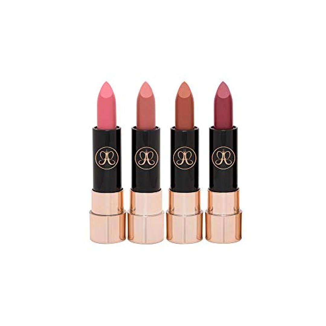 タイムリーな要求するテンポMatte Lipstick Nudes Set マット リップスティック ヌーディ セット