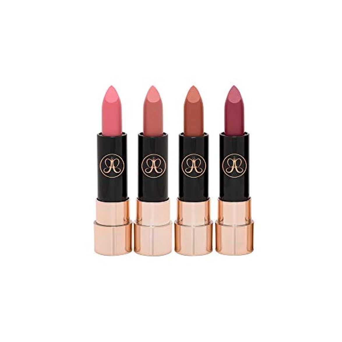 信念健全キリンMatte Lipstick Nudes Set マット リップスティック ヌーディ セット