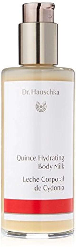 アスペクトグリーンバック好奇心ドクターハウシュカ ハイドレイティングボディミルク クインス 145ml/4.9oz
