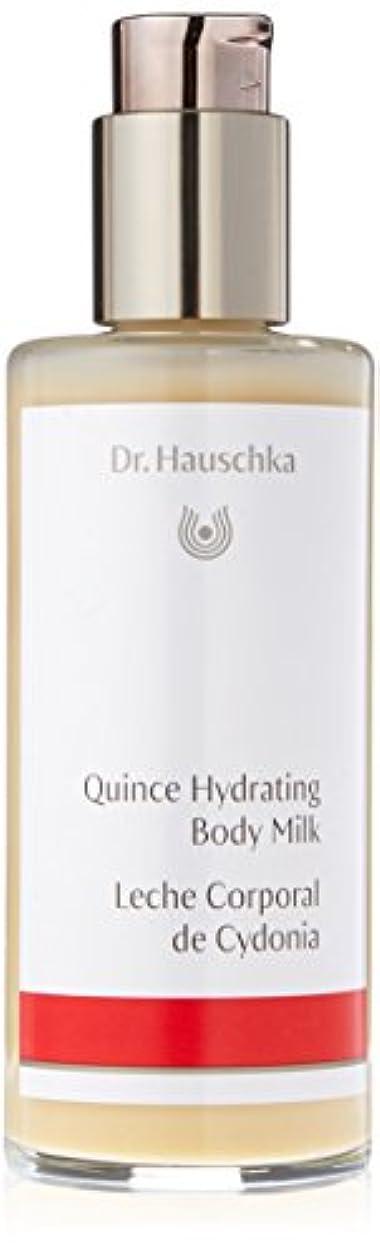 意識ウッズ写真のドクターハウシュカ ハイドレイティングボディミルク クインス 145ml/4.9oz