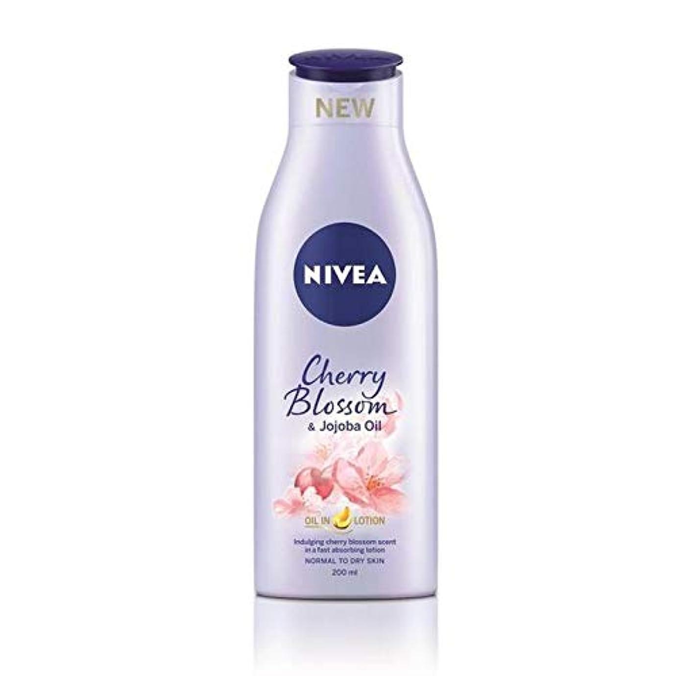 篭粒抜け目のない[Nivea ] ニベア桜&ホホバオイルボディローション200Ml - Nivea Cherry Blossom & Jojoba Oil Body Lotion 200ml [並行輸入品]