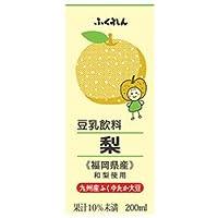 ふくれん 豆乳飲料 梨 200ml紙パック×24本入