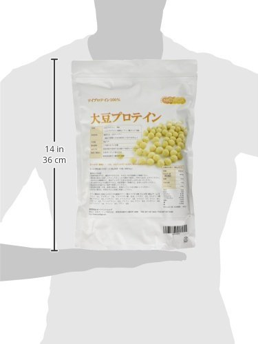 大豆プロテイン(国内製造)1kg 02 ソイプロテイン100% 無添加 遺伝子組み換え不使用大豆を使用 新規製法採用 NICHIGA(ニチガ)