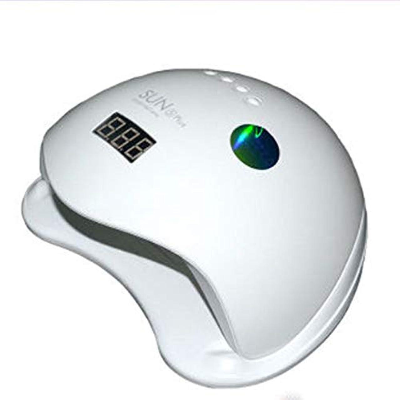 例美しいインフルエンザジェルポリッシュ用48W LEDネイルライトドライヤー10秒、30秒、60秒タイマー